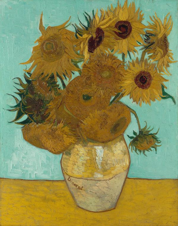 Mimic the Masters - Heather Pastor Van Gogh Sunflowers