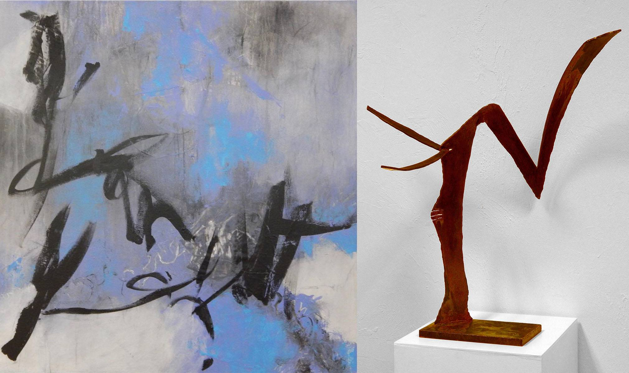 Art Exhibition - February - Cheri Erdman & Frederick Goldstein - Abstract Sculpture and Paintings: Interplay Between Metal and Canvas